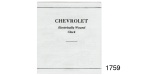 1957 Chevy Clock Instruction Folder